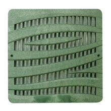 "NDS - 12"" Green Wave Catch Basin Grate"