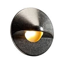 FX - MO Series ZDC Wall Light with Round Faceplate - Nickel Plate