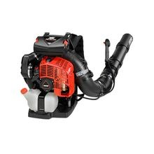 Echo - PB-8010T 79.9CC Backpack Blower