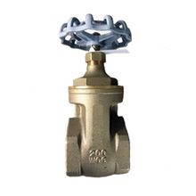 "Nibco - TI-8 - 4"" Full Port Brass Gate Valve"