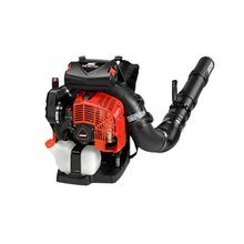 Echo - PB-8010H 79.9CC Backpack Blower